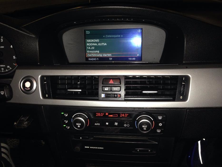 Диск за навигация BMW MERCEDES AUDI 2019 година.бмв мерцедес ауди гр. Стара Загора - image 12