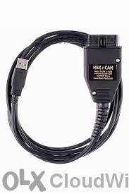 Vag com 12.12 кабел за диагностика VCDS VW 17