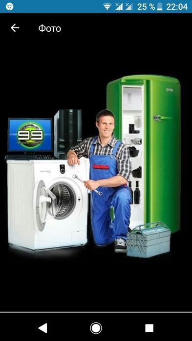 Ремонт холодильников, стиральных машин (автомат)