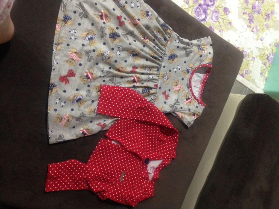 rochita și Bolero 90 cm