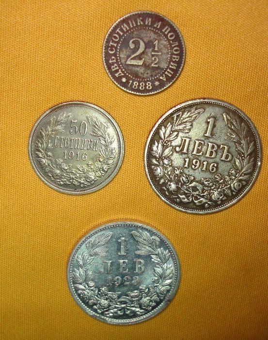 ДОБАВЯМ-ОЩЕ-още-Изкл. рядка колекция монети 50ст/1 лв 1916 г+всички др
