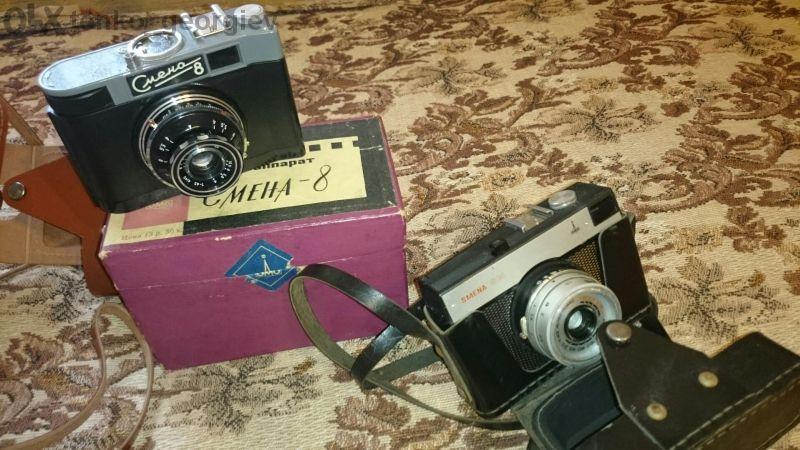 Ретро фотоапарати Смана 8 и Смана 8 М