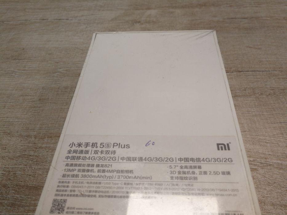 Xiaomi Mi 5s Plus 4GB/64GB dual sim