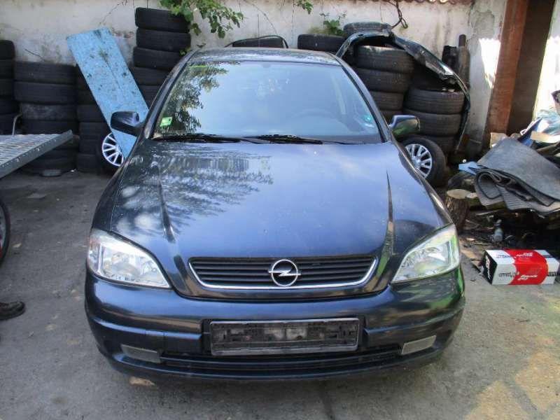 Opel Astra G 1.7 DTI НА ЧАСТИ