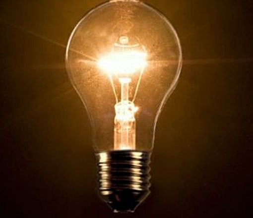 Лампы накаливания яркие 100 Вт