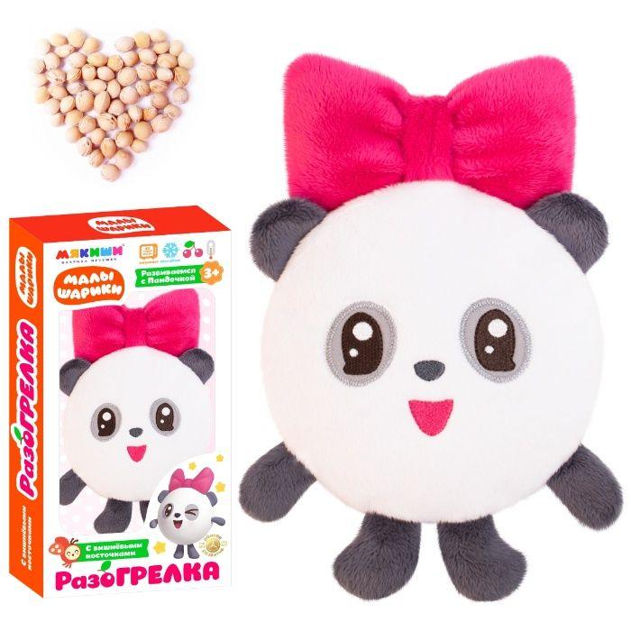 Лучшие развивающие игрушки с Вишневыми косточками! Супер-подарок! Алматы - изображение 2