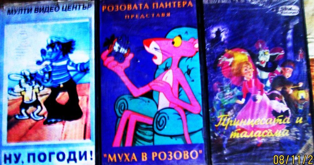 +Продавам видео касети с музика гр. Шумен - image 11