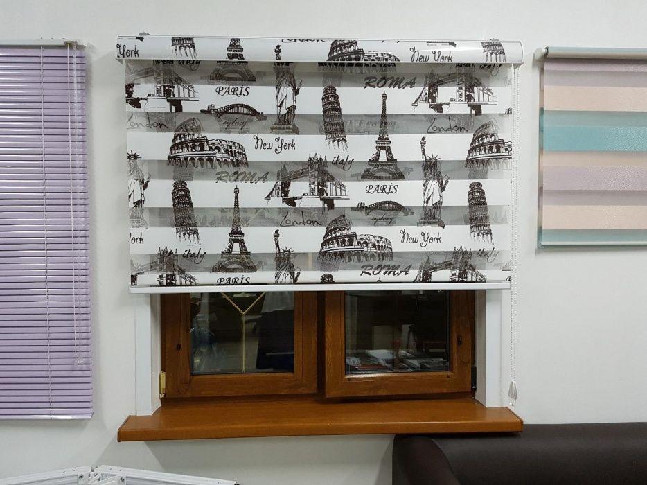 Ролл шторы, День-Ночь, фото ролл шторы, горизонталки, бамбуковые, верт