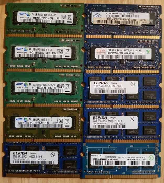 5.000! Оперативная память на ноутбук DDR3 2GB