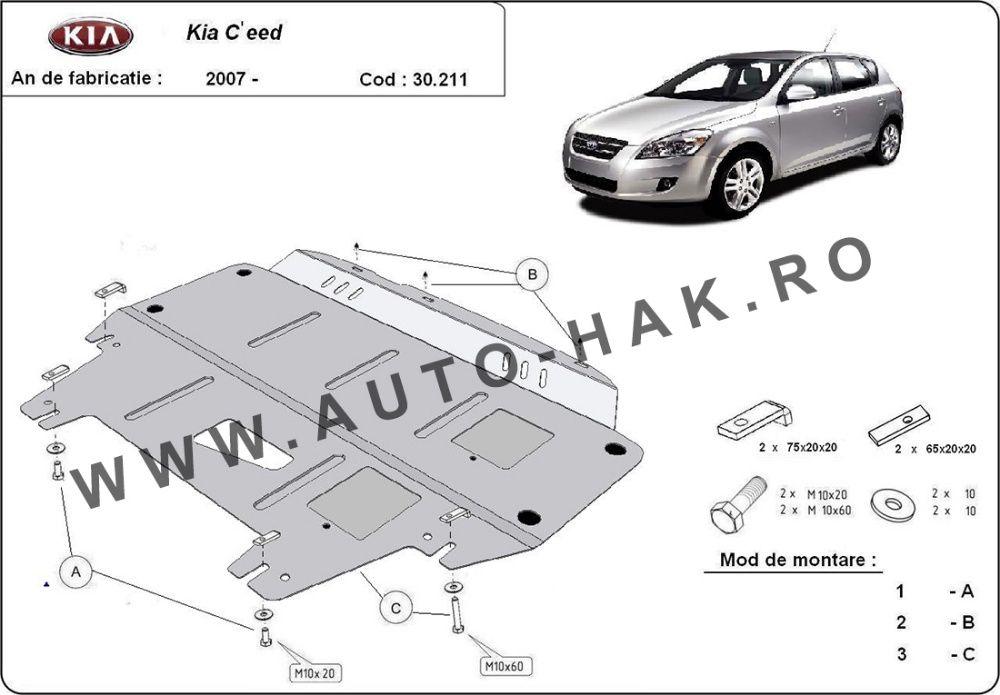Scut metalic pentru motor Kia Ceed 2007-2011 - otel 2mm