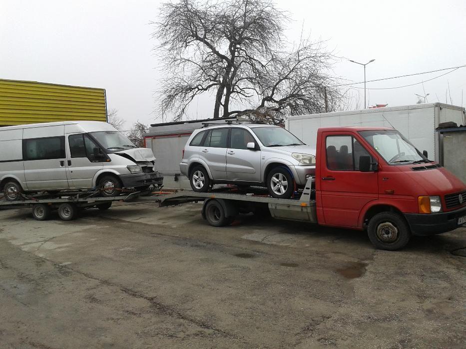 Превоз на автомобили в България и Европа;Пътна помощ