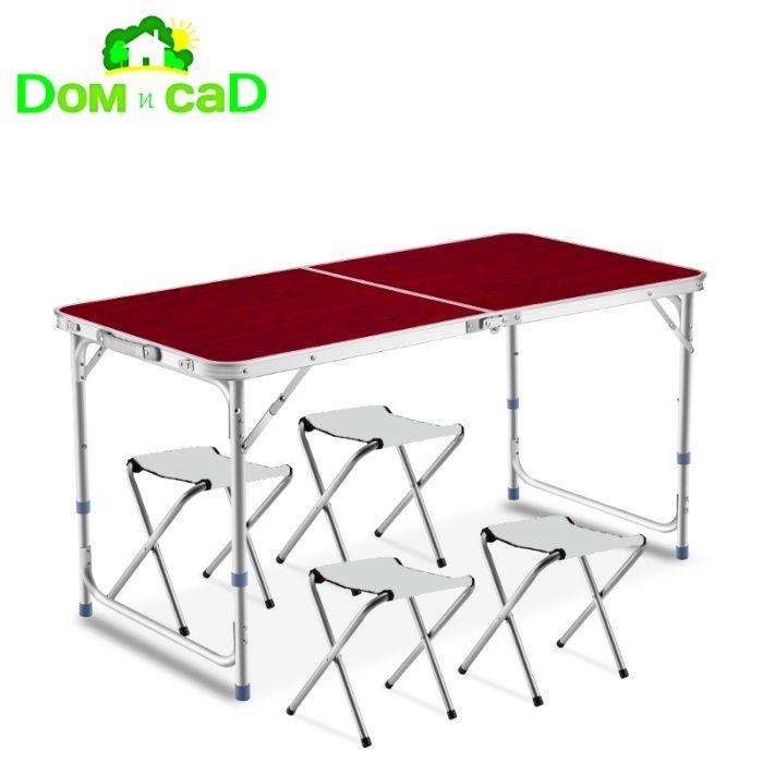 Раскладные столы с 4-мя стульчиками для пикника. Доставка бесплатная