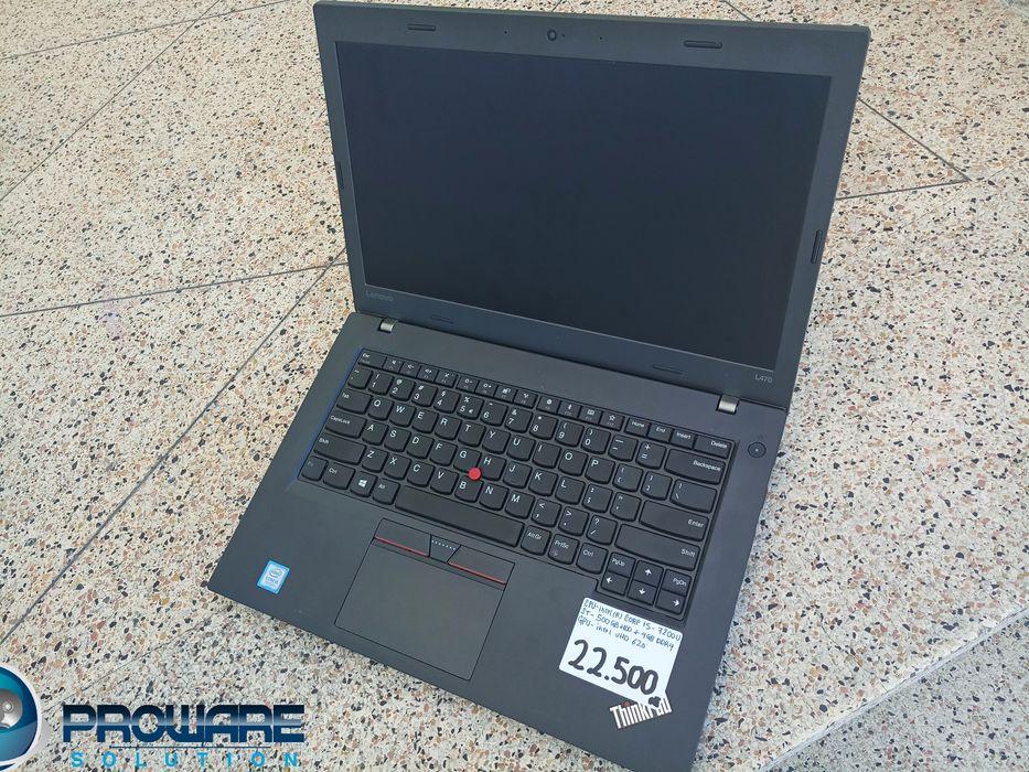 Lenovo ThinkPad l470 (7th Geração