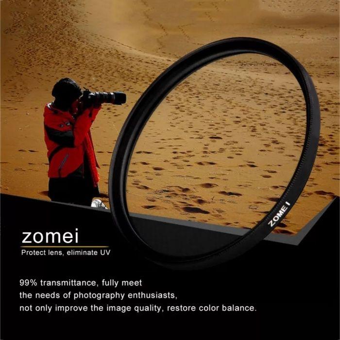 Продам защитный ультрафиолетовый фильтр 67мм