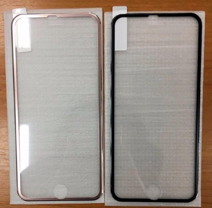 Folie sticla iPhone 7/5/5S/ 5SE/ 5C/ 6/ 8 - model cu margini rotunjite