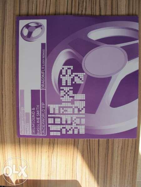 2 бройки за колекции Drumsound грамофонна плоча лимитирана серия made