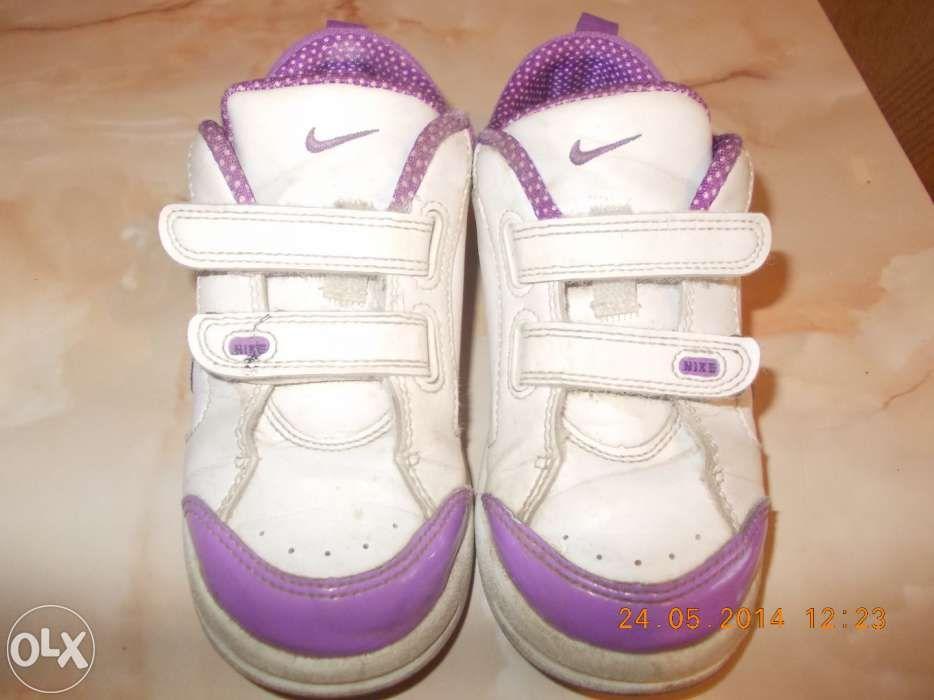 Adidas NIKE pentru fetite !