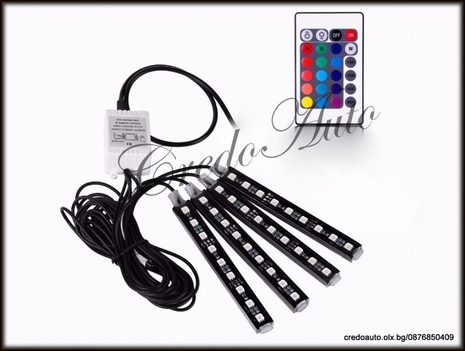 Ново!Влагоустойчиви RGB ленти 30см 16 цвята+контролер