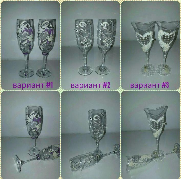 Сватбени чаши - ръчна изработка