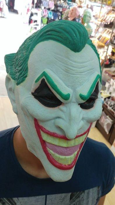 Карнавални маски от латекс