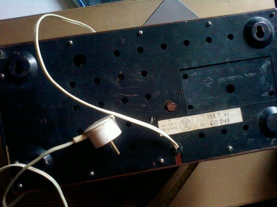 Часы электрические Настенные Советские со знаком качества