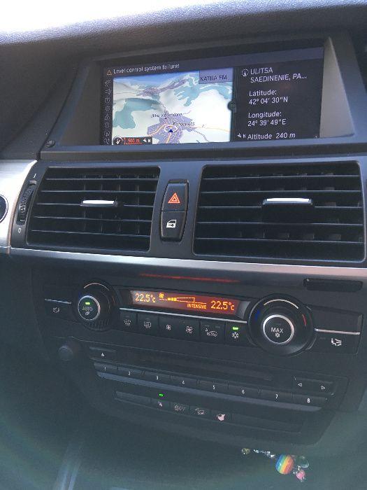 Генериране БМВ FSC кодове Ъпдейт CIC и NBT навигации bmw fsc Decoding гр. Пловдив - image 8