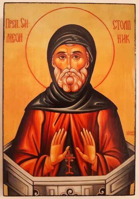 Икона на Свети Симеон Стълпник ikona sveti simeon stalpnik