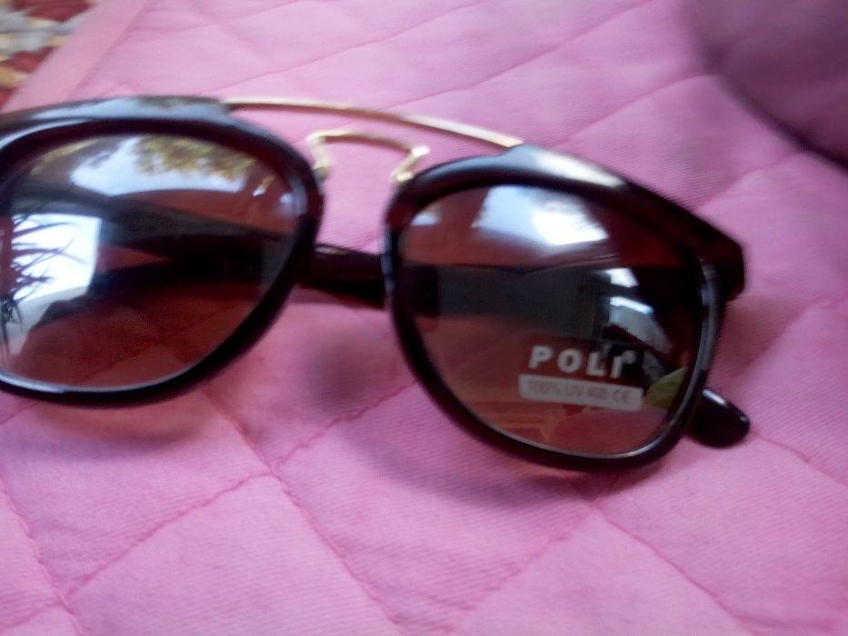ochelari noi de soare adusi din italia sunt de aviator