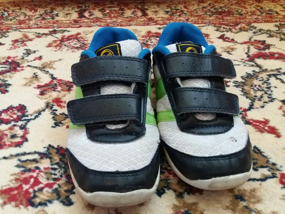 Adidasi Victory 31