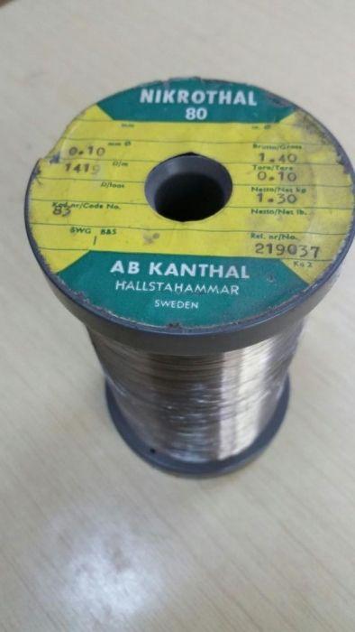 Sarma nichelina NIKROTHAL 80, diametru 0.1mm, 141 ohm/m, Sweden