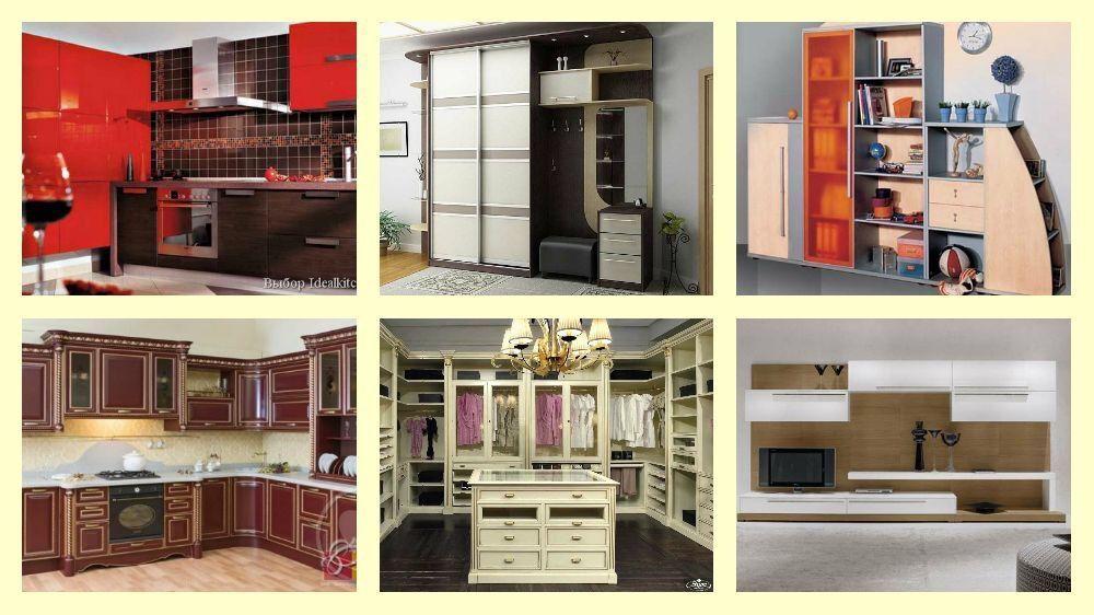 Мы изготавливаем: Шкафы купе Шкафы распашные Угловые шкафы Прихожие