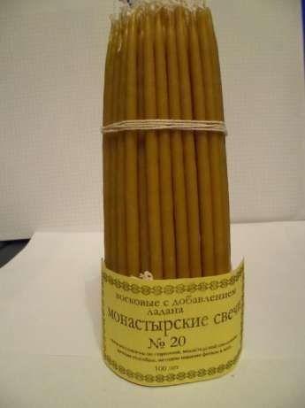 Свечи Восковые Монастырские с добавлением Ладана