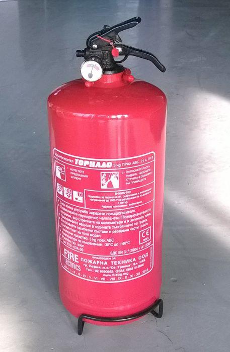 Пожарогасител АВС прахов - 3 кг.