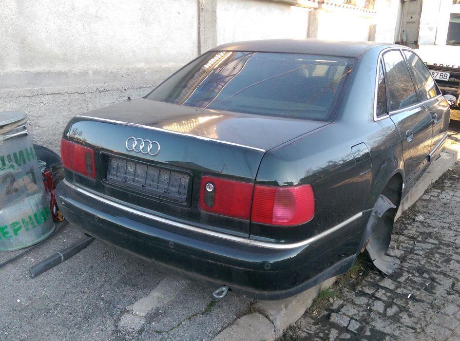 Audi S8 Ауди С8 на части