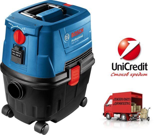 Прахосмукачка за мокро/сухо почистване Bosch GAS 15 PS