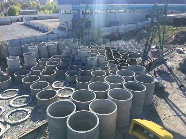 бетон талдыкорган