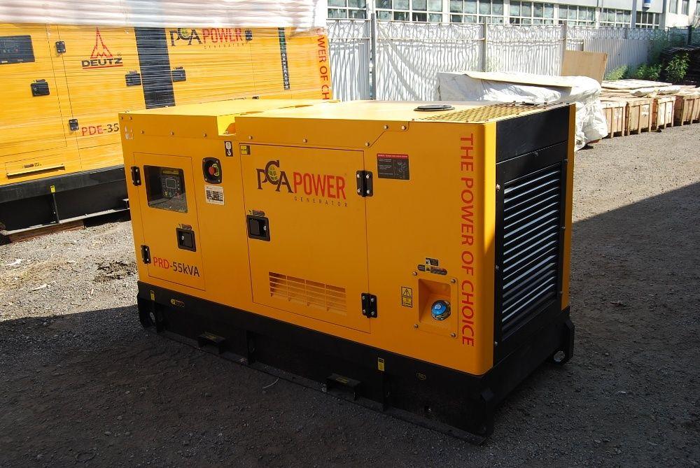 Дизельный генератор от 10 квт