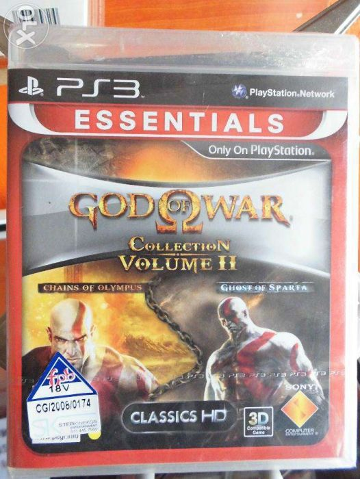 God of War collection volume II para PLay Station 3