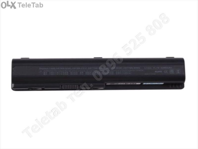 Батерия за лаптоп Hp / Compaq Cq40 Cq50 Cq60 Cq61 Cq70 Cq71 Dv4 Dv5 Dv