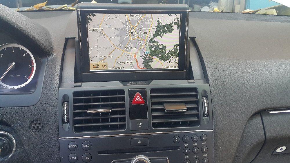 Навигационен диск за навигация Mercedes /Becker map pilot