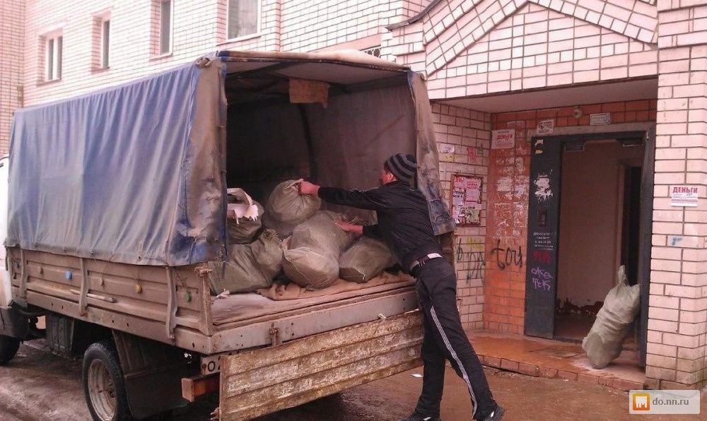Вывоз строй мусор газел грузчик