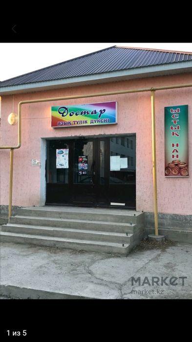 Продам помещение в центре города