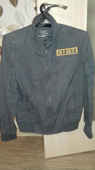 куртка охранника с нашивками КУЗЕТ