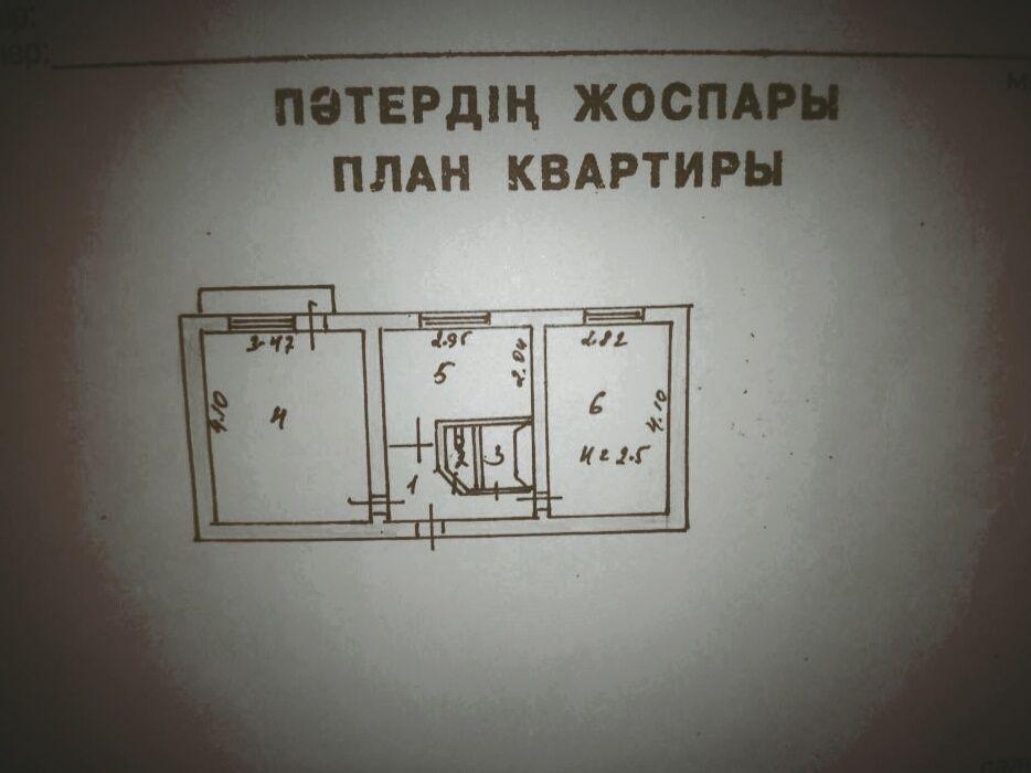 Продам 2х-квартиру с.Малиновка