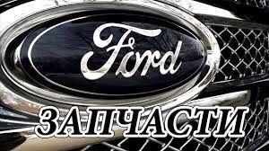 Форд фокус 2 2007 год Авторазбор 1.6