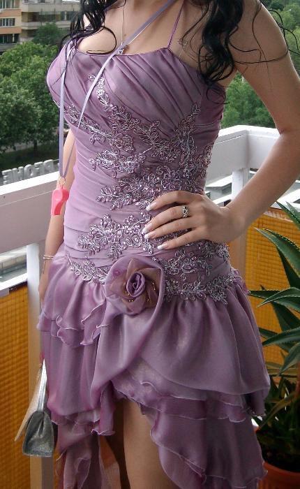 Бална рокля - лилава