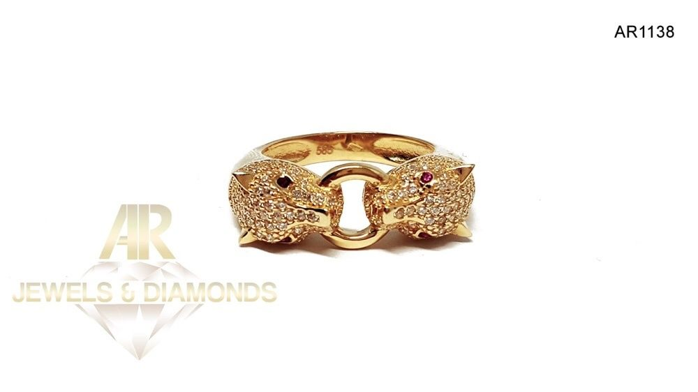 Inel Aur 14 K model Dama ARJEWELS&DIAMONDS(AR1138)