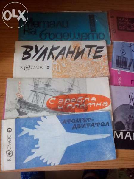 """Стари списания за плетиво и """"Космос"""", стойка и ръководство за плетене"""