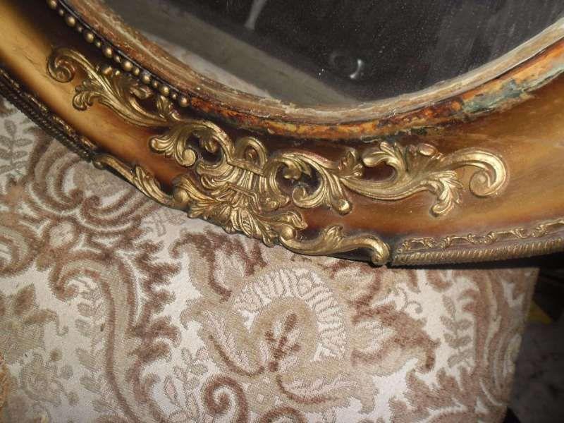 бароково огледало