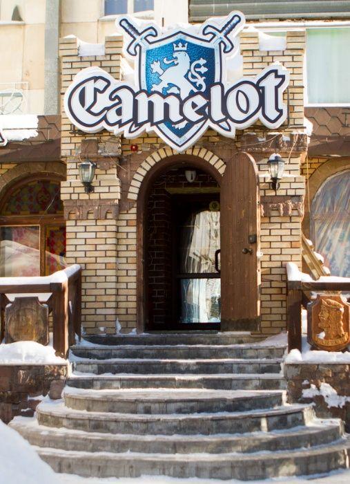 """Продам кафе """"Camelot"""""""